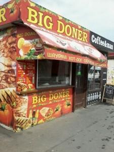 prodayu-gotovyi-biznes-kiosk-shaurma-photo-df5f